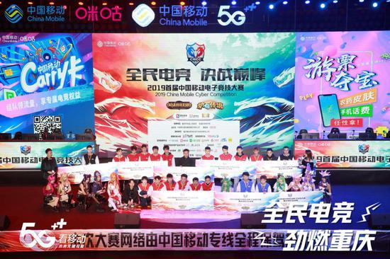 重慶賽區決賽落幕,參賽選手集體合影