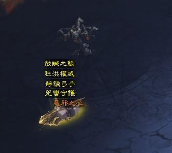 暗黑3地狱火项链怎么做 地狱火项链制作攻略
