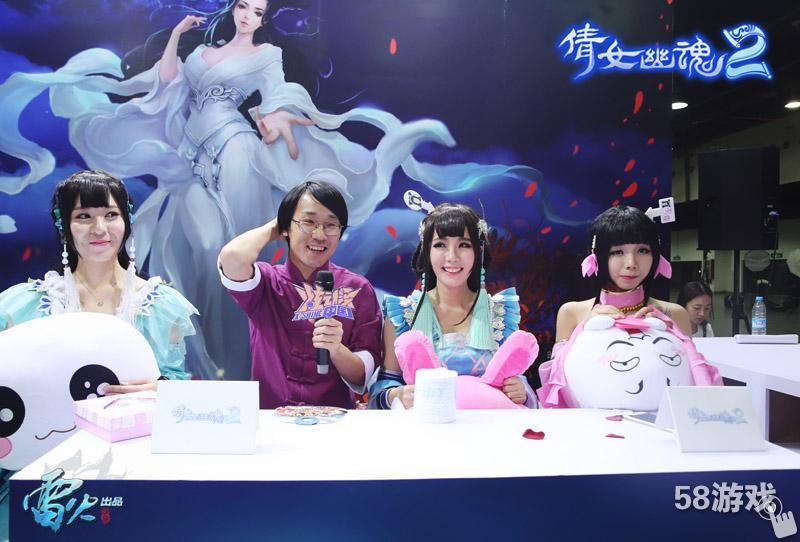 倩女2美女医师cosplay大混战