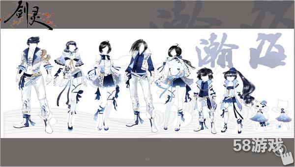 《剑灵》人,灵,天,龙四种族为原型设计时装,主题为灵动飘逸的中国风.